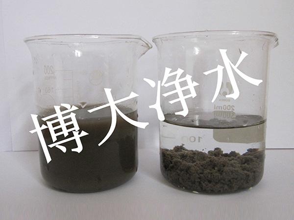 博大净水材料